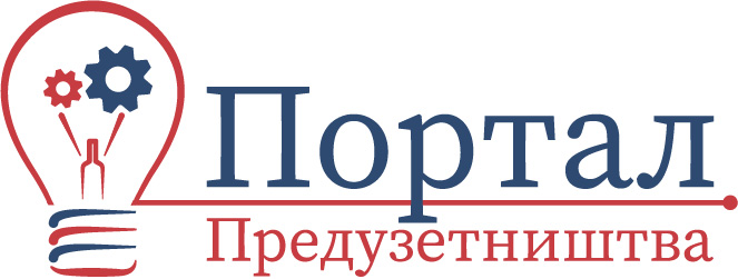 Read more about the article Портал  предузетништва!