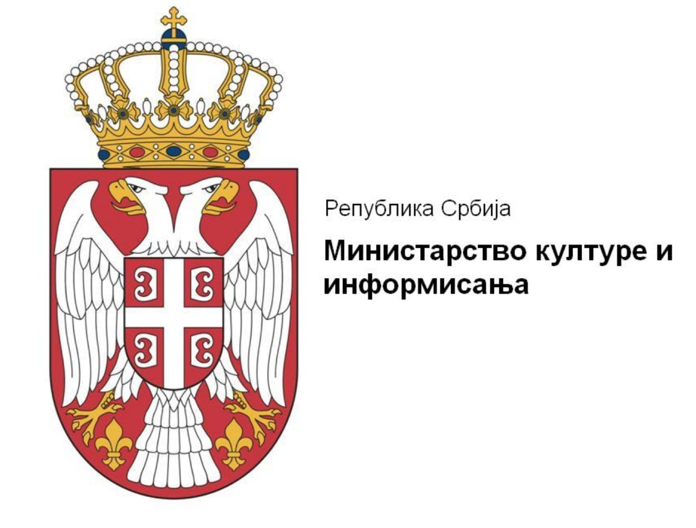 Read more about the article Конкурс за финансирање или суфинансирање проjеката из области културног наслеђа у Републици Србиjи у 2019. години